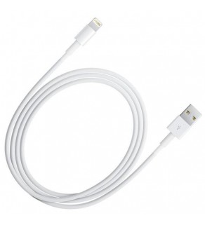 3m iPhone Lightning Cable