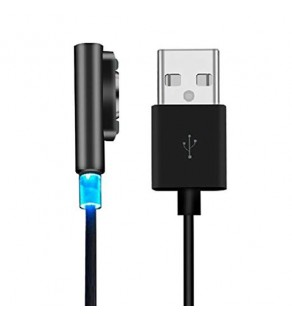 Sony Xperia Magnetic Charging Cable