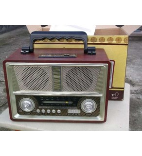 Kemai MD-1802UR 3Band Wooden Classic Radio and USB MP3 Player