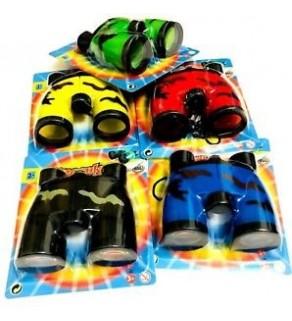 Toy Binoculars