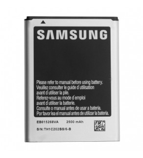 Samsung Note 1 Battery